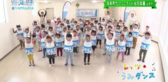 【海ダンス】ちびっこランド桜田東園1