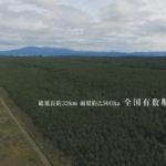 600山形県-A30-s01