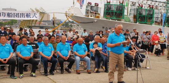安全航海と豊漁願い日本海へ