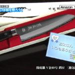 山形県-A01-s02