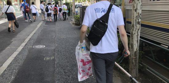 7.14 渋谷ゴミ拾い①-1