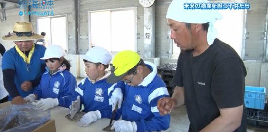 山形県-A06-小学生が「海の達人」から学ぶ体験教室