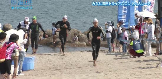 山形県-A08-きれいな海で競う!みなと酒田トライアスロンおしんレース
