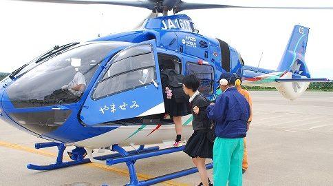 庄内空港記念フライト1