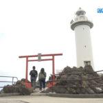 山形県-A24-恋する灯台ツアーin鼠ケ関灯台