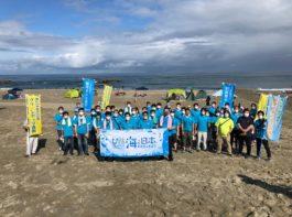 鶴岡青年会議所 湯野浜クリーンアップ運動メイン